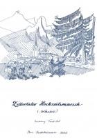ZILLERTALER HOCHZEITSMARSCH